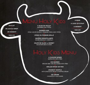 Kids-Menu-HSH-2017-R